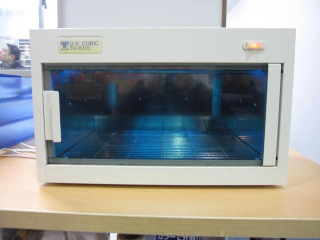 家電製品 厨房機器 紫外線消毒器
