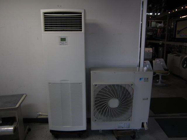 業務用5馬力置き型エアコン