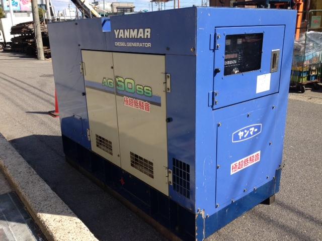 機械工具 YANMAR ヤンマー 極超低騒音形ディーゼル発電機 60KVA AG60SS