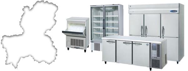 岐阜 で 厨房機器 の処分をご検討の皆様、厨房機器 一点から店舗内一式まるごと買取致します