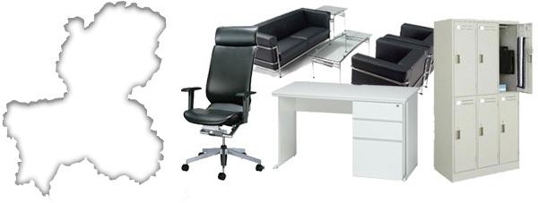 岐阜 でオフィス家具 の処分にお困りの皆様、オフィス家具 一点から事務所一式まるごと買取致します
