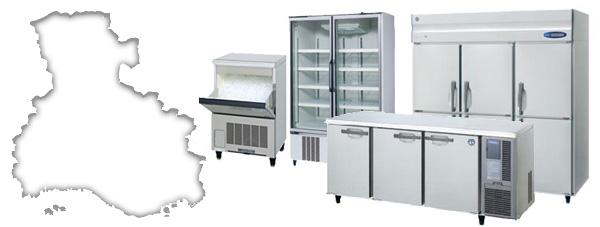 兵庫県 で厨房機器 処分するなら 処分その前に.com