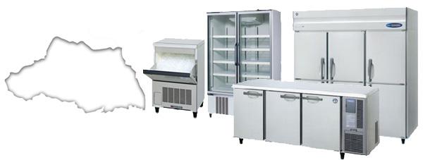 埼玉 で 厨房機器 の処分をご検討の皆様、厨房機器 一点から店舗内一式まるごと買取致します