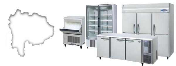 山梨 で 厨房機器 の処分をご検討の皆様、厨房機器 一点から店舗内一式まるごと買取致します