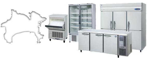 神奈川 で 厨房機器 の処分をご検討の皆様、厨房機器 一点から店舗内一式まるごと買取致します