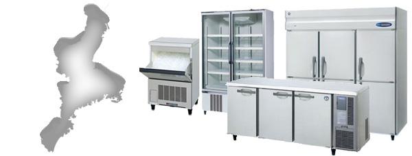 三重で 厨房機器 の処分をご検討の皆様、一点から店舗内一式まるごと買取致します