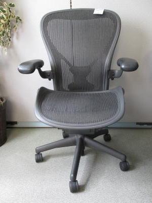 オフィス家具ハーマンミラー