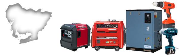 愛知 で 機械工具 各種工具類 の処分をご検討の皆様一点から工具在庫一式まるごとまで、買取致します!