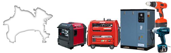 神奈川 で 機械工具 各種工具類 の処分をご検討の皆様一点から工具在庫一式まるごとまで、買取致します!