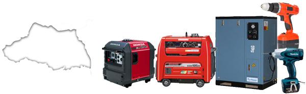 埼玉 で 機械工具 各種工具類 の処分をご検討の皆様一点から工具在庫一式まるごとまで、買取致します!