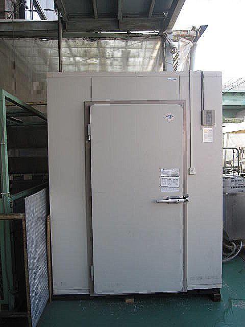 ホシザキ電機 1.0坪プレハブ冷蔵庫