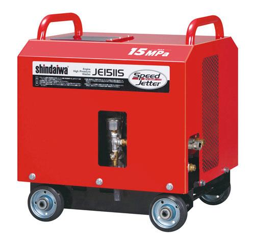 新ダイワ やまびこ ガソリンエンジン高圧洗浄機 JE1511S-Y320B