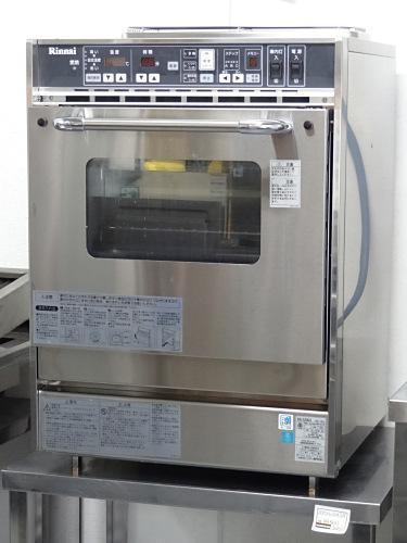 リンナイ ガス高速オーブン RCK-S20AS3