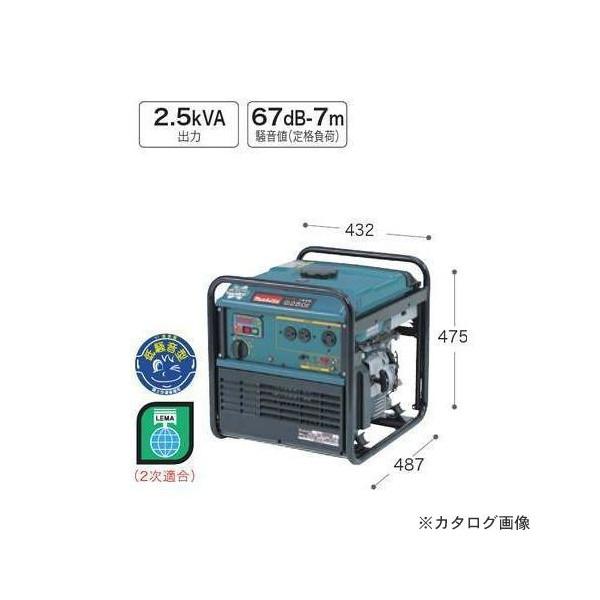 マキタ makita 2.5KVAインバーター発電機 G250I